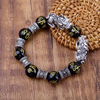 Feng Shui obsidian beads bracelet silver color Pixiu unicorn charm lucky wealth bracelet for women the