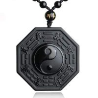 necklace and pendant sculpts yin yang in black obsidian decf