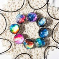 collier galaxy  couleurs disponibles eacb