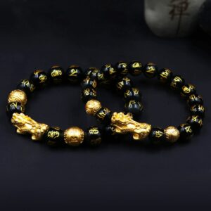 Black Natural Obsidian Stone Six Fengshui Words