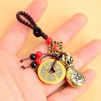 Feng Shui Vintage brass keyring silver bag keychain pendant ancient jewelry five emperors car parts keyring