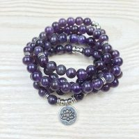 "Inexpensive this amethyst bracelet ""Connection to the Divine"" from Uruguay. trend 2021"