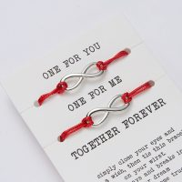 2 x One For You, One For Me Together Forever, Infinite Love 8 x Red String Couple Bracelets, Lovers Wish Jewelry