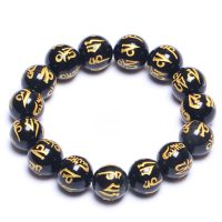 Natural Obsidian Bracelet for Men and Women, Jewelry with Six Words, Black Beads, Stretch, Lucky Charm, 8 to 16mm
