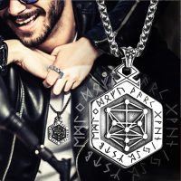 Vintage Viking Awe Aegis Pendant Necklace for Men, Nordic Street Style, Stainless Steel, Odin Rune, Jewelry Chain